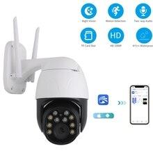 Yoosee-caméra AI 1080P Wifi IP   Caméra sans fil PTZ pour lextérieur, dôme de vitesse, vidéosurveillance, Vision nocturne, détection de mouvements