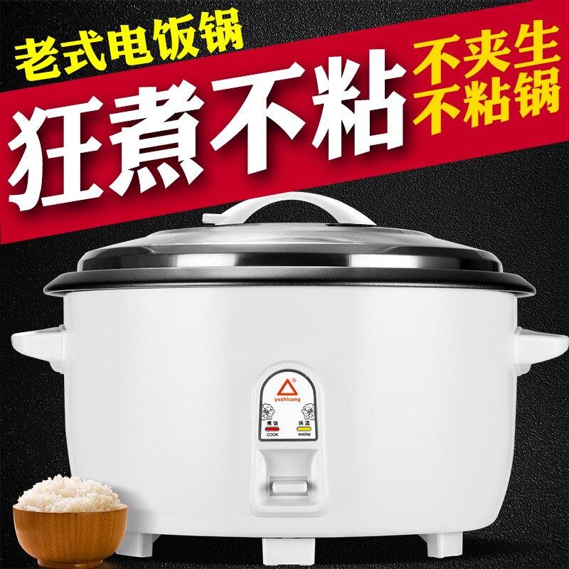8L10L45L gran cocina de arroz para hotel comercial de 6-70 personas de gran capacidad cocina de Vapor Eléctrica caja de almuerzo dropshipping