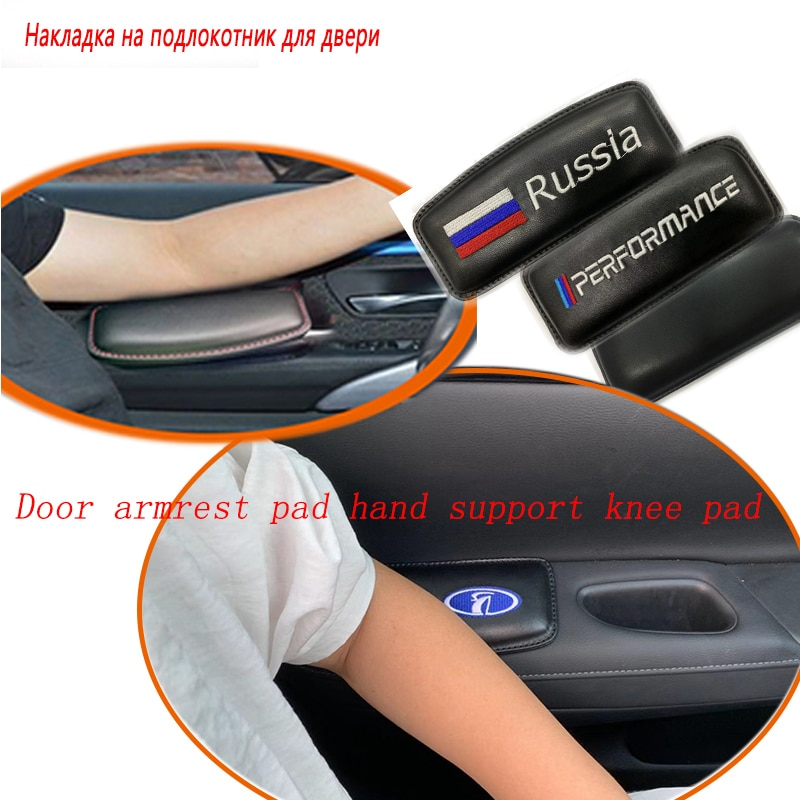 Universal Car Russia Door Armrest Soft Leather Driver Arm Protective Pad Mat Passenger Rest Support Pillow
