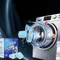 Washing Machine Cleaner Descaler Deep Cleaning Remove Deodorant Durable Washing Machine Cleaner Wash Powder Magic 4