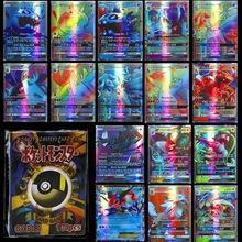 100pcs Pokemon MEGA GX Shining Cards Box TAKARA TOMY Playing Game Card Battle Trading Kaarten Carte