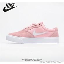 Nike SB Chron Slr Nike femme rétro bas chaussures de skateboard décontracté size36-40
