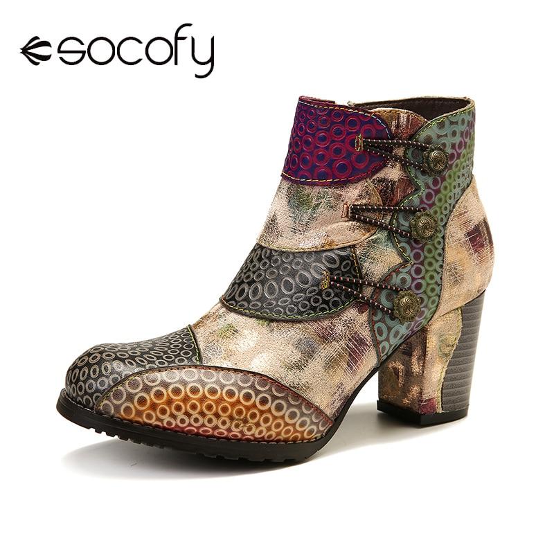 SOCOFY-أحذية نسائية منقوشة من الجلد الطبيعي مع إبزيم وسحاب ، أحذية أنيقة بكعب عالٍ ، طراز قديم ، 2020
