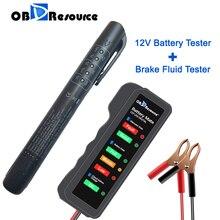 Тестер тормозной жидкости DOT3 DOT4, мини тестер с 5 светодиодными индикаторами, цифровой автомобильный детектор генератора переменного тока BM310, 12 В