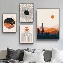 Abstrait mi siècle affiche soleil et lune toile peinture arc-en-ciel Art moderne impression géométrique mur Art photo pour salon