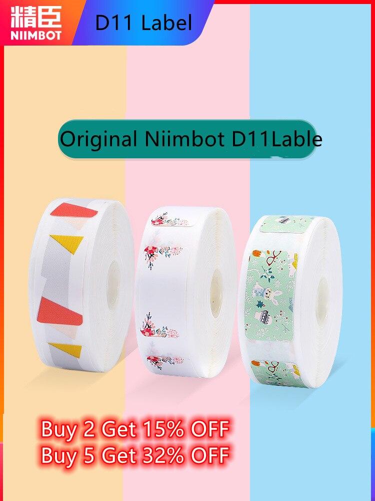 Лазерный принтер Niimbot D11 / D110 для печати этикеток на клейкой основе