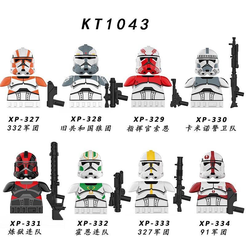 21 pçs kt1043 filme série mandaloria trooper 332 capacete armadura blaster figura bloco de construção brinquedos para crianças presentes