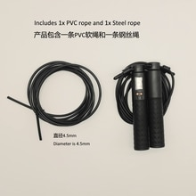 robust high end good quality jump rope with counter digital 4.8mm pvc rope loss weight home gym fitn