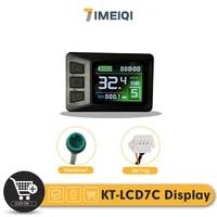 kt electric bicycle lcd7c display 24v36v48v smwaterproof plug accessories e bike parts e bike control panel display