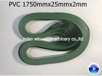 70pcs 1750mmx25mmx2mm pvc rubber conveyor belt price bag making machine belt conveyor