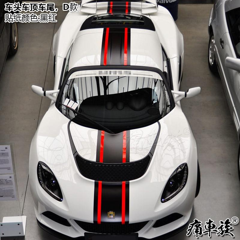 Модифицированная наклейка для спортивного автомобиля Lotus Evora 410, внешняя декоративная наклейка для кузова Exige Racing Parallel Line, автомобильная нак...