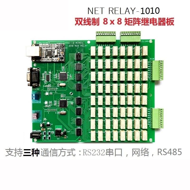 Tarjeta de Control de relé Ethernet, comunicación en serie, interruptor de matriz de relé de 8x8 cables