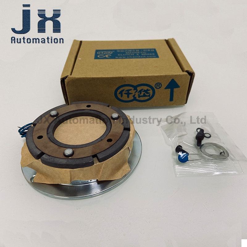 100% الأصلي تايوان سلسلة الذيل الجاف لوحة واحدة الفرامل المغناطيسية DC24V CDG0S6AA لآلات سستة