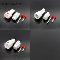 5 set 2 3 4 pin way sumitomo mt090 automotive waterproof electrical wire connector plug 6180 2181 6187 2171 6187 3231 6180 3241
