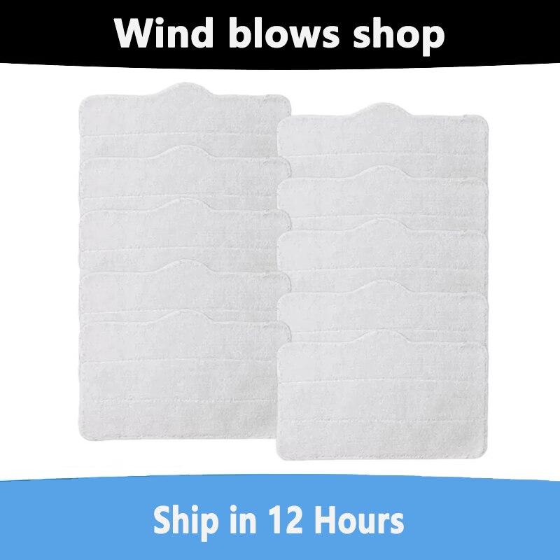 4/10/20 Uds fregona de limpieza almohadillas para Xiaomi Deerma DEM ZQ600 ZQ610 mano de vacío de vapor limpiador RP de accesorio