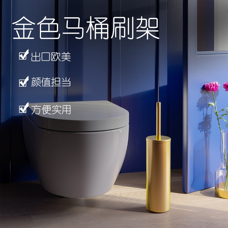 Modern Gold Toilet Brush Long Handle Tools Toilet Brush Holder with Cover Cleaning Tools Brosse De Toilette Home Items DF50MTS enlarge