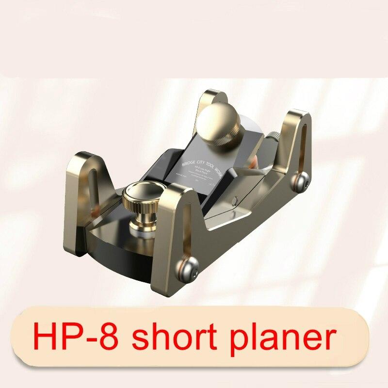 Короткий строгальный станок точный ручной строгальный станок плотничный станок набор плотничных рубанок мини строгальный станок
