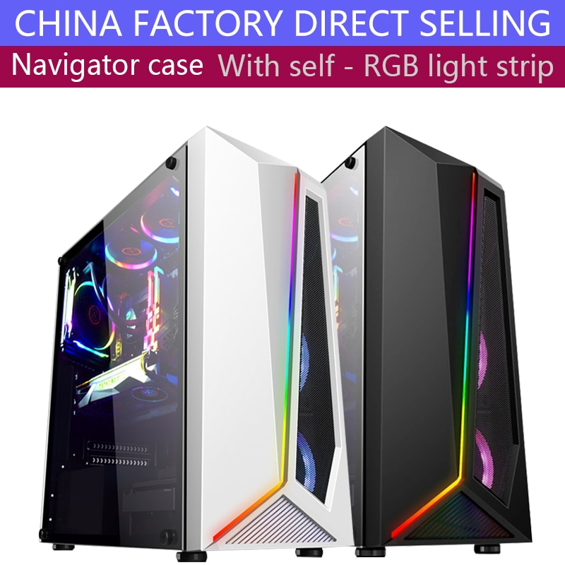 الصين مصنع البيع المباشر ، منتصف برج وحدة معالجة خارجية للحاسوب مع RGB LED قطاع ، ATX ، ، ITX ، 7 فتحات PCI ، USB 2.0/3.0 قطعة ألعاب
