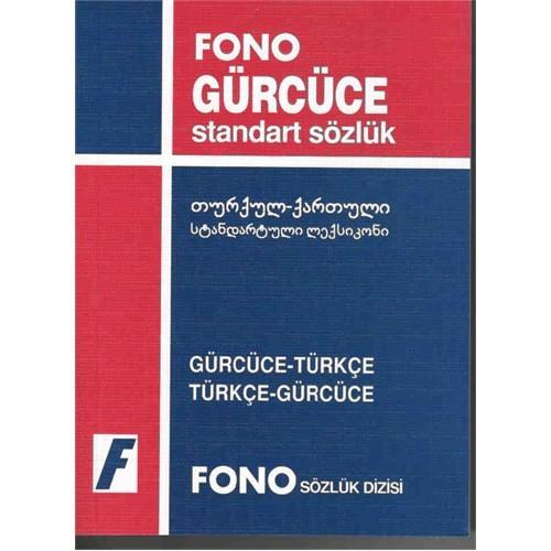 Georgian-Turkish/Turkish-Georgian Standard Dictionary-Collective fono arabic standard dictionary arabic turkish turkish arabic collective for arabic learners