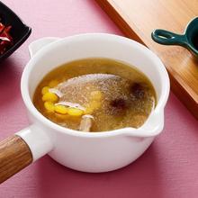 Bol séparateur de soupe dhuile en céramique   Séparateur de graisse avec poignée Anti-brûlure en bois, outils de cuisine pour la maison