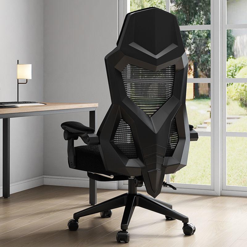 كرسي الكمبيوتر ، المنزل الكهربائية تنافسية كرسي ، كرسي ألعاب كرسي مريح مريح الظهر مستلق شبكة قطب كرسي ألعاب الفيديو