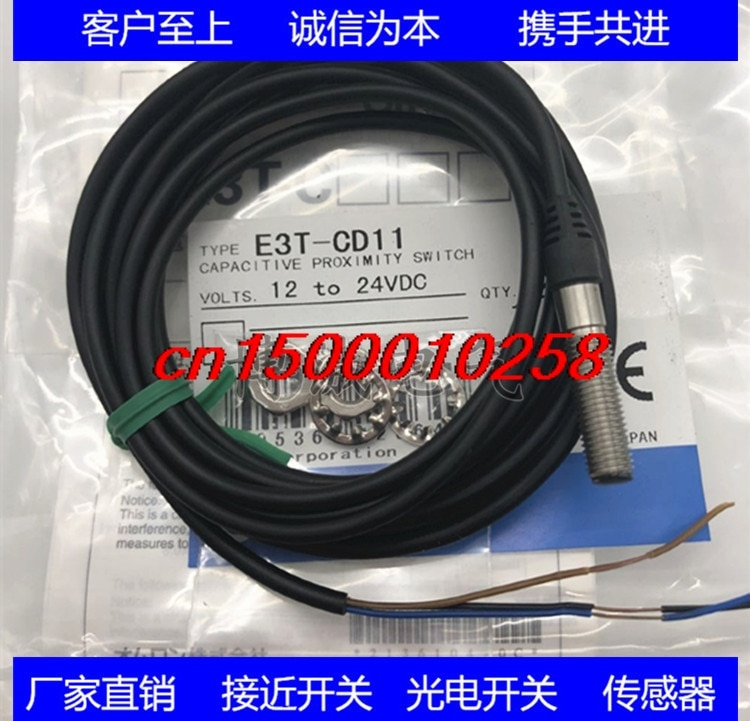 FREE SHIPPING E3T-CD11 E3T-CD13 Photoelectric switch sensor