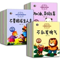newest hot childrens mood picture book story book kindergarten early education enlightenment 2 6 years old kawaii livros art