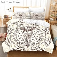 sailing compass digital printing bedding set polyester fabric duvet cover with pillow case 23pcs king queen comforter bedspread