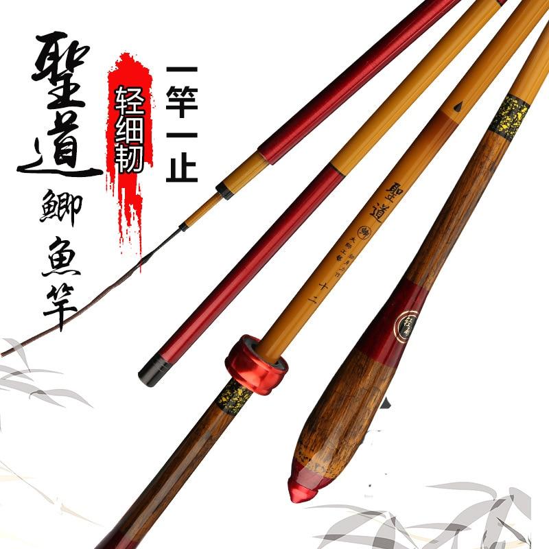 Caña de pescar para carpa, estilo novedoso, 28 tonos, 6,3 M, 3,9 M, 2,7 M, caña de pescar de bambú artificial de alto carbono, caña de pescar taiwanesa, caña de pescar ligera y dura