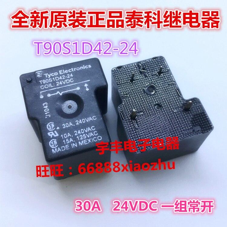g7sa 3a1b 24vdc safety relays 5 шт./лот T90S1D42-24 24VDC 30A 24VDC