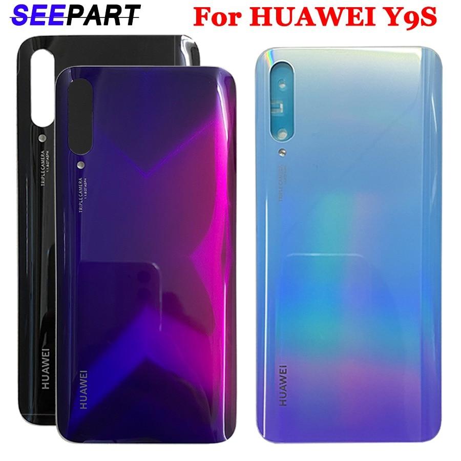 Корпус для Huawei Y9S мобильный телефон, чехол из стекла, задняя крышка для Huawei Y9S мобильный телефон, чехол