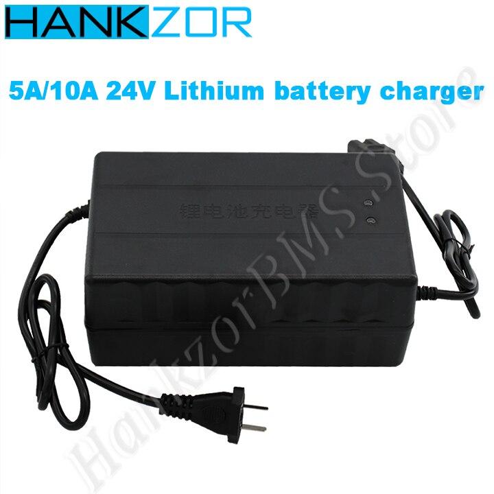 Hankzor 5A 10A 6S 25.2 فولت 7S 29.4 فولت ليثيوم أيون 8S 29.2 فولت Lifepo4 بطارية ليثيوم شاحن سريع ل 24 فولت بوليمر E-الدراجة سكوتر صغير