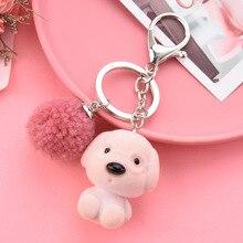 Koreanische version von niedlichen acryl beflockung hund schlüssel kette tasche haar ball zubehör anhänger männer und frauen lieblings stil