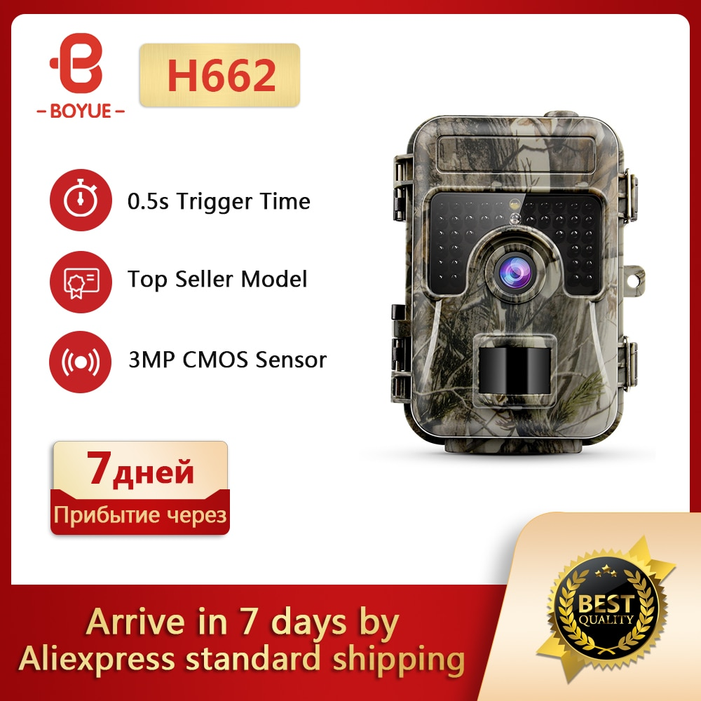 H662 Waterproof Wildlife Scouting Hunting Cam Wide Angle  Animal Surveillance Trail Camera