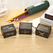 Retro Home Music Box Ornaments Crafts Wooden Hand Cranked Exquisite Elegance Pirates of the Caribbea