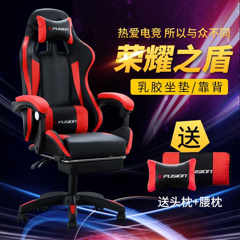 Профессиональный компьютерный стул LOL, Интернет-кафе, спортивный гоночный стул, игровые стулья WCG, офисное кресло, диваны, кушетка