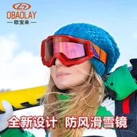 motorcycle equipped with off road goggles ski glasses goggles riding goggles outdoor sand proof