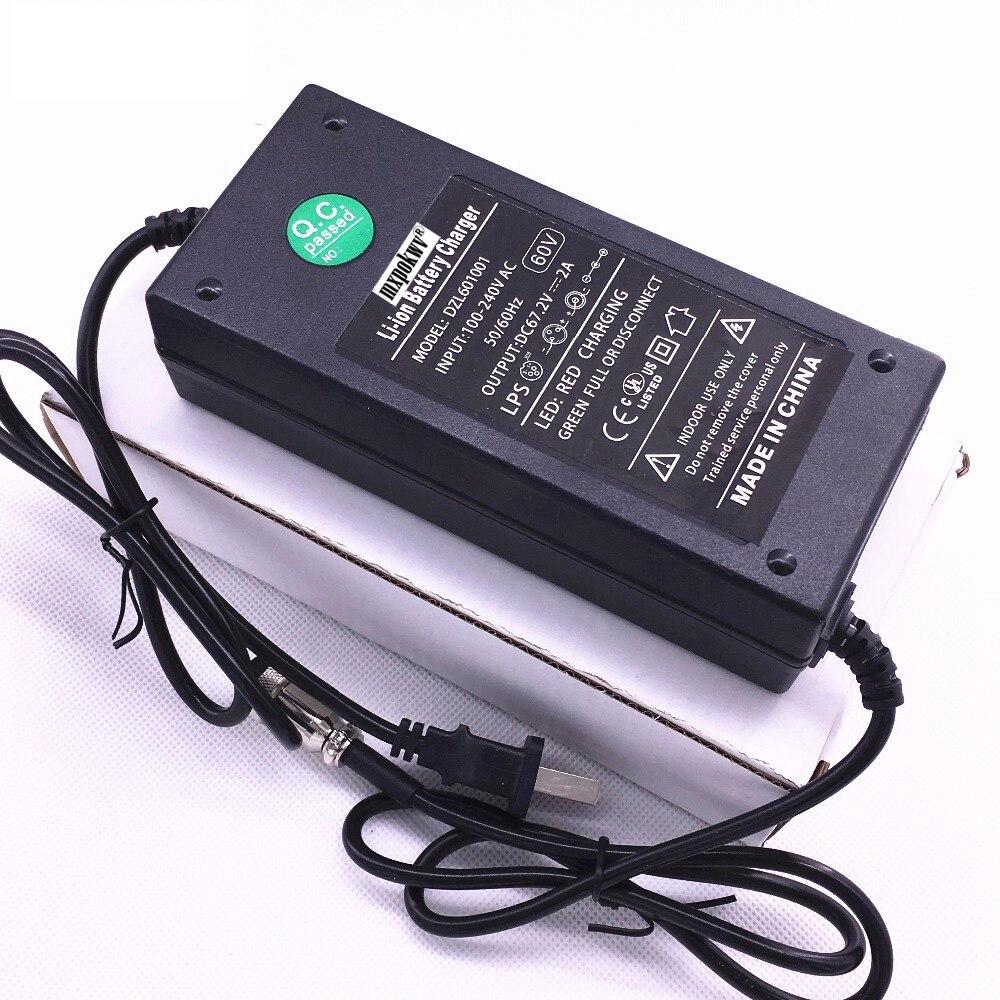 Умный адаптер для зарядки литиевых батарей DC67.2V 2A, 1 шт., для тачек, самобалансирующихся скутеров, 60 В, 3 разъема XLR
