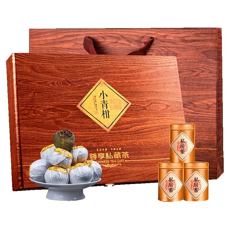 Xinhui السلع الجيدة Xiaoqing (ثعبان أخضر) البرتقال 8 سنوات بوير الشاي الصغيرة البرتقال البرتقالي بوير الشاي يمكن هدية مجموعة