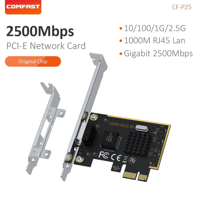Гигабитная игровая сетевая карта PCI-E беспроводной адаптер RTL8125 2,5 Мбит/с быстрая скорость wifi карта comfast CF-P25, для настольного ПК