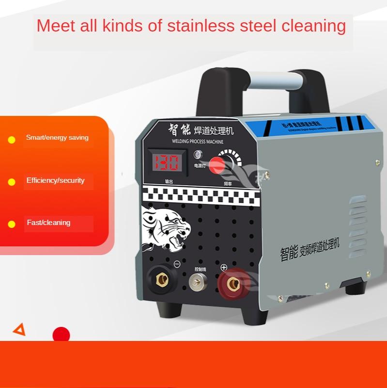220V Stainless Steel Weld Bead Processor Argon Arc Welding Spot Weld Cleaning Machine Electrolytic Polishing Machine enlarge