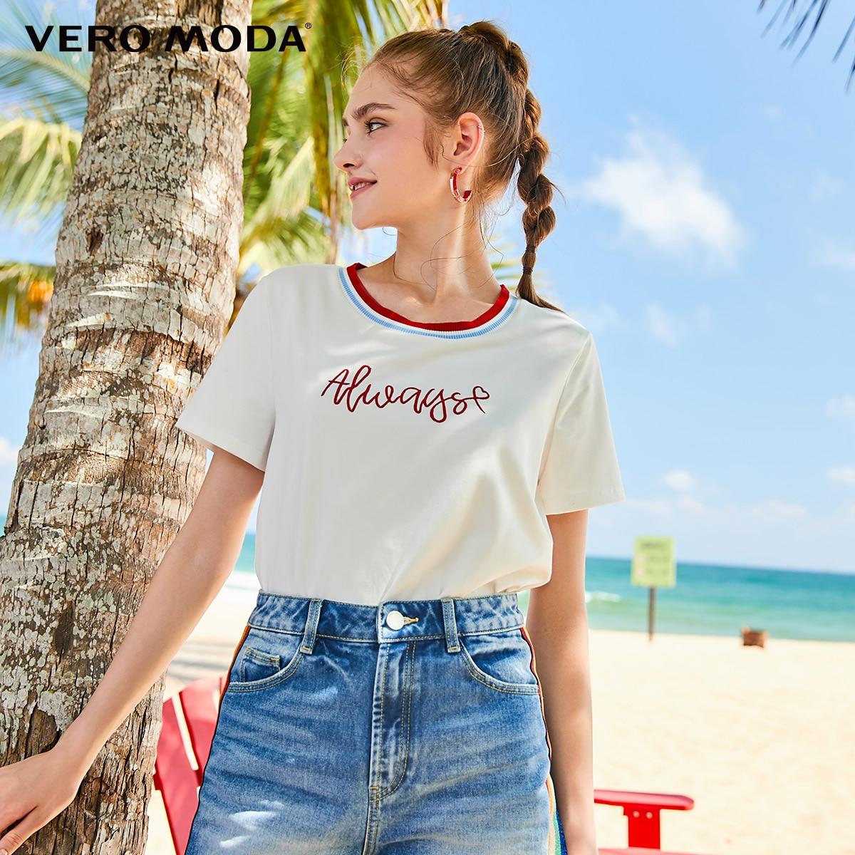 Vero Moda Womens Cotton Letter Print Round Neckline Assorted Colors Casul T-shirt   319101505