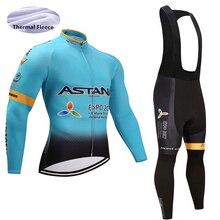 2019 New Winter fleece Cycling Equipment Astana Long Jersey 19D Gel Pad Bike Pants MTB Suit Thermal Cycling Clothing Wear