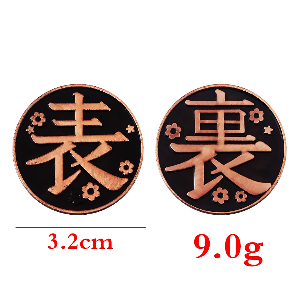 Anime Tsuyuri Kanao Coin Keychain Demon Slayer Kimetsu no Yaiba Metal Coin Cosplay Prop Collection Accessories With Box