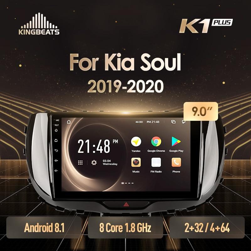 KingBeats Android 8,1 head unit 4G in Dash Auto Radio Multimedia Video Player Navigation GPS Für Kia Seele SK3 2019 - 2020