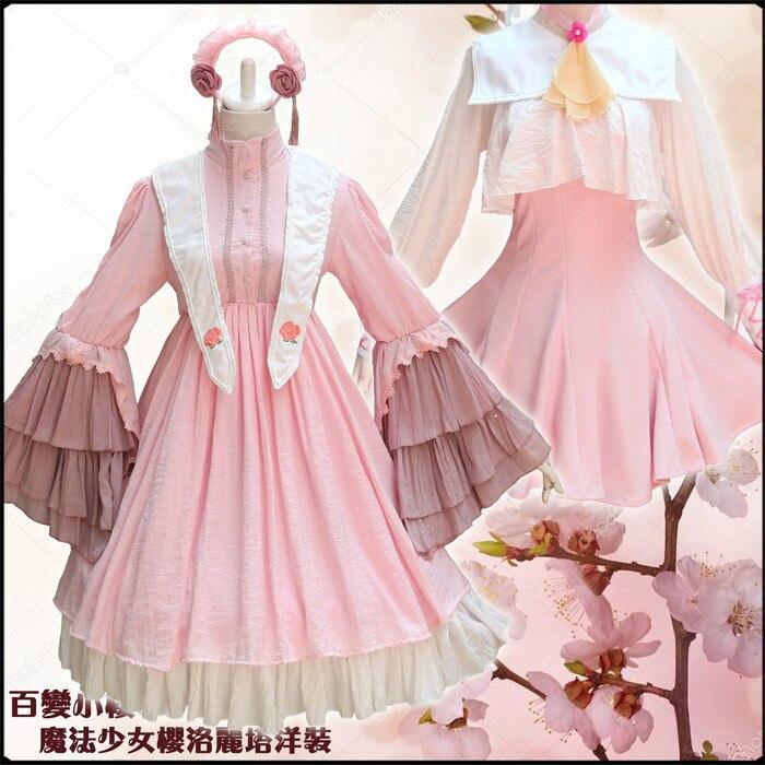 Anime Card Captor Sakura Kinomoto Sakura Cosplay Costume Pink Lolita Dress Costumes
