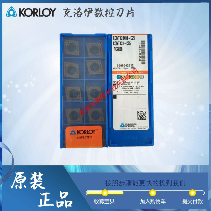 Inserção Korloy – Pc9030 Nc3020 Nc3225 Nc6210 Cnc Ccmt120404-c25 Nc3120