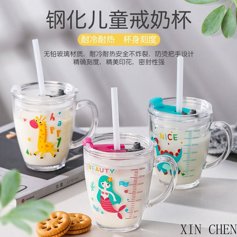 Children's breakfast cup home milk cup graduated cup with a straw glass water cup children's gift 35