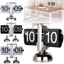 Digital Auto Flip Clock Retro Vintage Style Down Metal Single Double Stand Table Clock Home decor