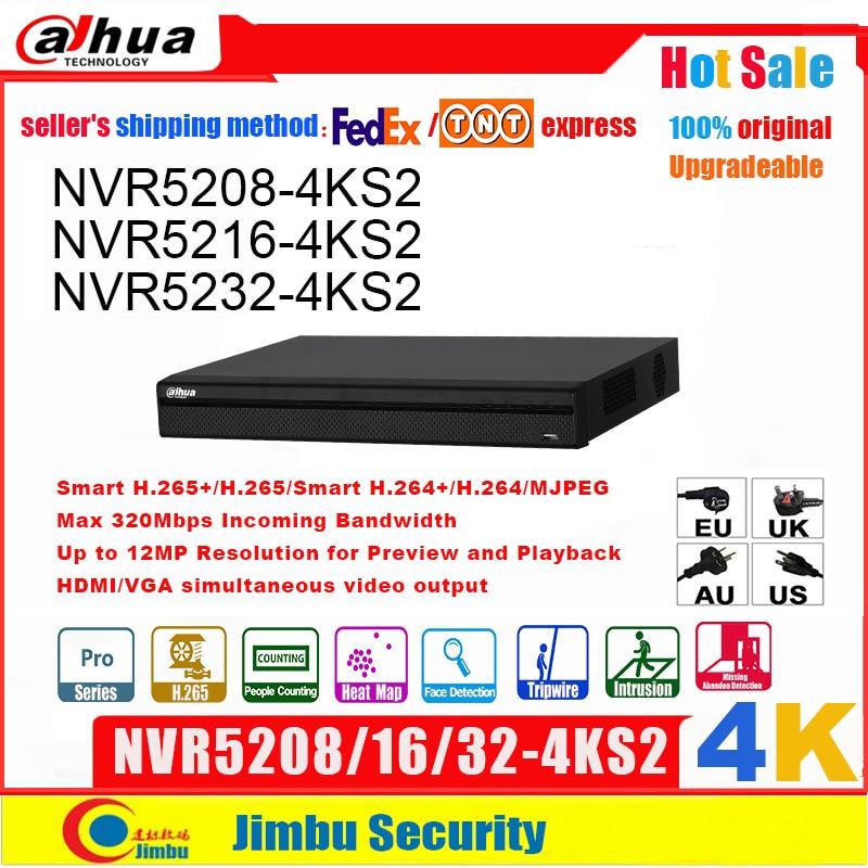 داهوا NVR 4K NVR5208-4KS2 NVR5216-4KS2 NVR5232-4KS2 يصل إلى 12Mp H.265 8/16/32 قناة كشف الوجه Tripwire التسلل DVR الحبس الاحتياطي